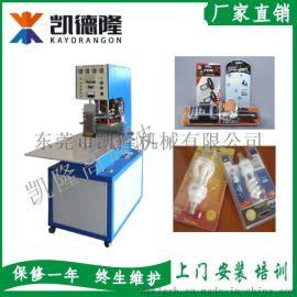 厂家直供高周波包装机单头转盘式高周波熔接机
