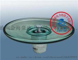 U70BP/146M空气动力型玻璃绝缘子