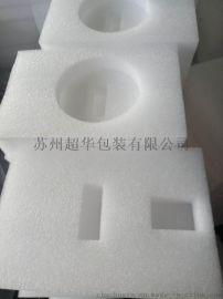 缓冲防震珍珠棉内衬 工艺品包装EPE内衬 可批量定做