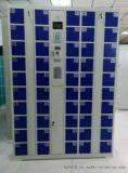 广州厂家直销手机充电柜手机储存柜13783127718