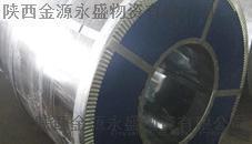 53D鍍鋅板53D深衝鍍鋅板