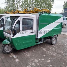 出售0.8-2方电动垃圾车社区环卫电动保洁车