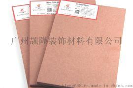 阻燃中密度纤维板|广州环保阻燃板|颉龙建材