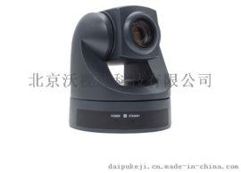 南通视频会议室用多接口会议摄像机的价位—USB高清会议摄像机厂家