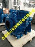 耐磨渣浆泵厂家,石泵渣浆泵业