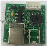 通用型電源USB介面評估板