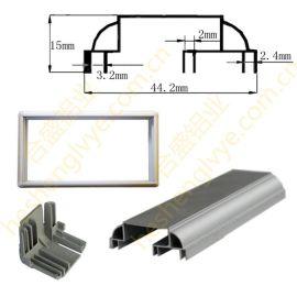 供应合盛FQ-D4515-45灯箱框LED 灯箱显示屏专用铝外壳边框