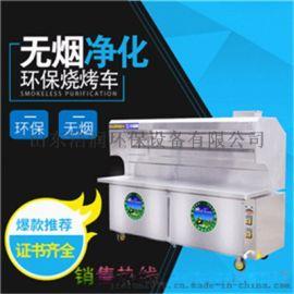山西2米不锈钢烧烤车设备可移动油烟净化器