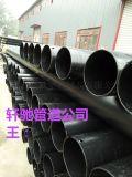 順義內外塗層熱浸塑鋼管北京專業生產廠家可定做