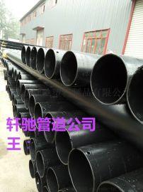 顺义内外涂层热浸塑钢管北京专业生产厂家可定做