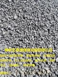 煤炭廠家直銷煤炭中塊煤大塊煤三六籽煤沫煤
