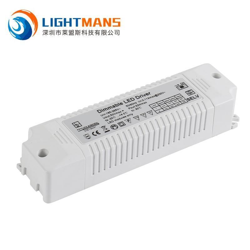 5W 7W 9W球泡灯内置可控硅调光电源