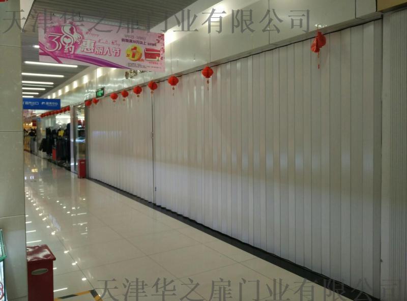 天津PVC折叠门批发价格