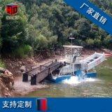 水库水草打捞机械,全自动水面除草厂家