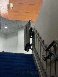 泰安市青岛市启运老年人残疾人斜挂式电梯轮椅升降机
