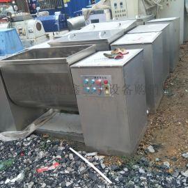 低价出售二手300L槽形混合机