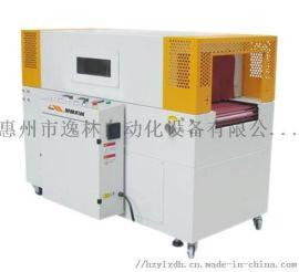 惠州收缩炉PE恒温收缩包装机报价一年保修