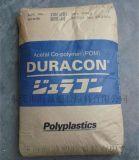 供應POM 日本寶理 M90-44塑膠原料 高流動 高強度 耐磨共聚甲醛