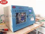 煤炭含硫量化验仪、油品测硫仪、煤炭含硫量检测仪