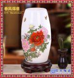 景德鎮陶瓷新中式檯燈臥室客廳牀頭茶几櫃燈書房裝飾檯燈