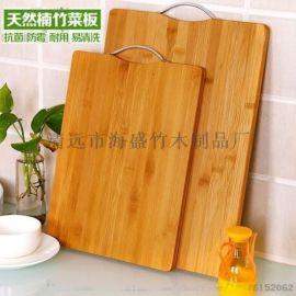 砧板菜板竹木砧板竹木菜板厨房用菜板切菜板