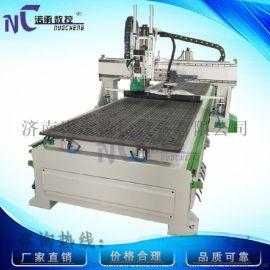 板式家具多功能开料机 四工序开料机 数控木工开料机