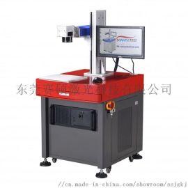 深圳塑胶激光镭射雕刻机,赛硕对接客户需求