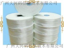 黄色缎带 尼龙带 可打印缎带 丝带 水洗唛 洗水标 条码胶带