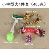 宠物玩具 棉绳玩具 棉绳球棉绳飞盘狗狗玩具套装