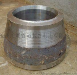大小头 材质为 碳钢 不锈钢 合金等 防锈