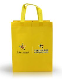 无纺布袋子定做手提袋购物袋定制可印logo订做广告