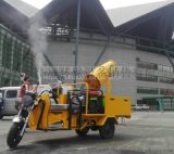 热销20型电动三轮喷雾机雾炮 降尘打药喷雾机