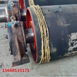 代加工井下标准阻燃带式输送机包胶滚筒