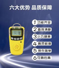 西安华凡HFP-1403便携式工业煤气检测报警器