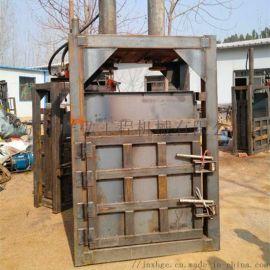 半自动液压打包机 30吨半自动液压打包机