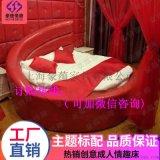 主题酒店浪漫圆床,情趣电动床,恒温水床厂家定做