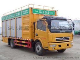 東風國五黃牌吸汙淨化車