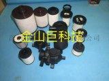 曲軸箱通氣過濾器CCV55274-08