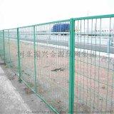 隔离网厂家直销 高速公路防护网