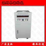 FY11-6K 变频电源北京国企品牌
