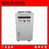 FY11-6K 變頻電源北京國企品牌