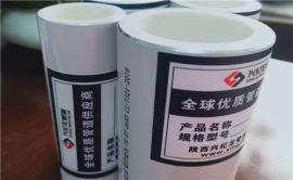 四川巴中 铝合金衬塑PP-R上水管 厂家供应