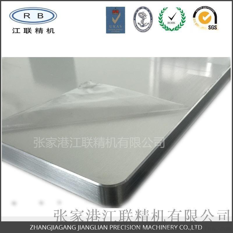超輕 高強度 高剛度蜂窩鋁板超薄LED電視背板