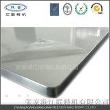 超轻 高强度 高刚度蜂窝铝板超薄LED电视背板
