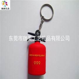 3D全立体钥匙扣 灭火器钥匙扣 PVC软胶钥匙扣