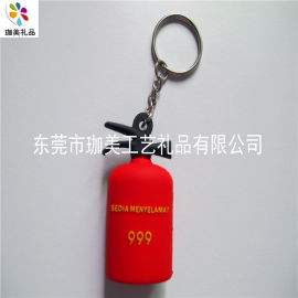 3D全立體鑰匙扣 滅火器鑰匙扣 PVC軟膠鑰匙扣