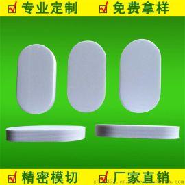 EVA泡棉胶贴、南京EVA泡棉耐高温垫片、