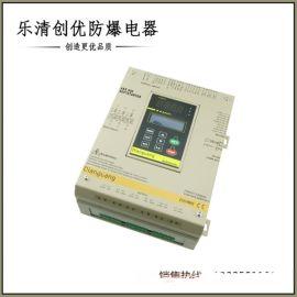 电光AKS-600防爆软起动智能中文保护器