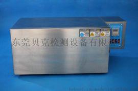 紫外光实验箱 UV紫外线实验箱 紫外光老化试验箱