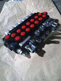 一個手柄桿控制兩路前后左右分配器液壓手動多路換向閥多路閥七路分配器DCV40-7OT